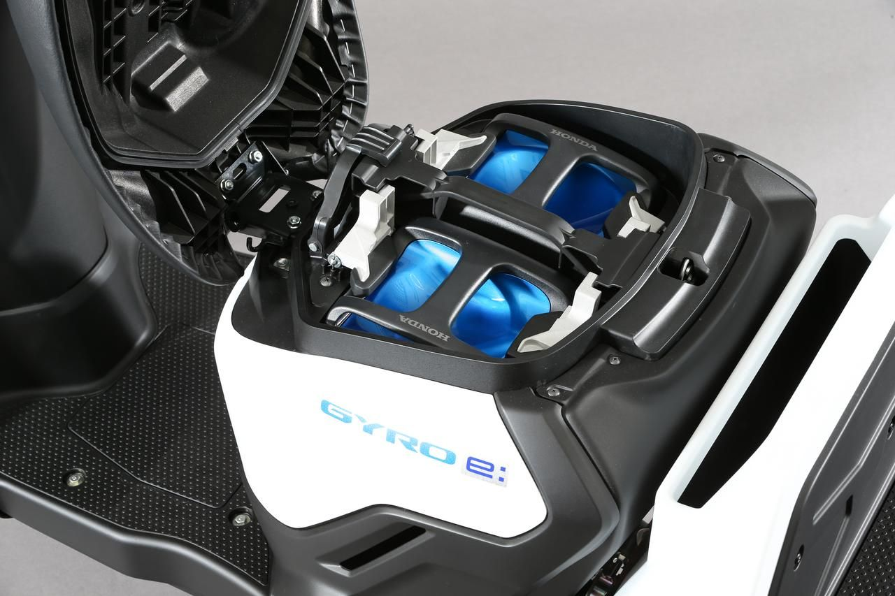 baterias moto electrica de Honda
