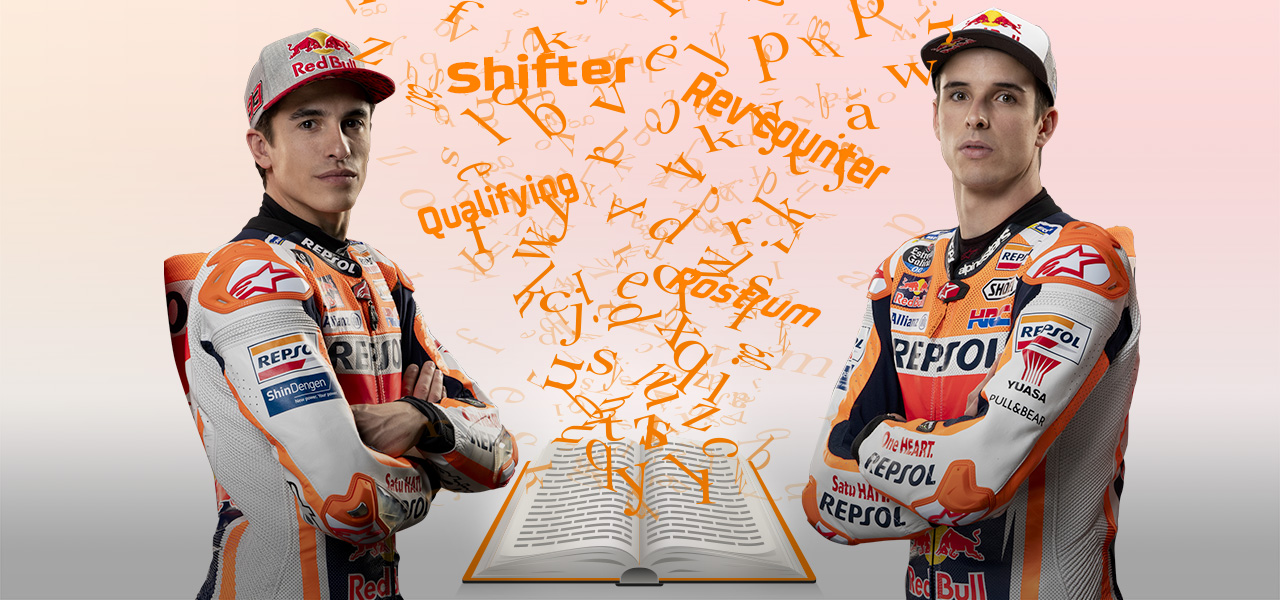MotoGP Glossary: T to Y