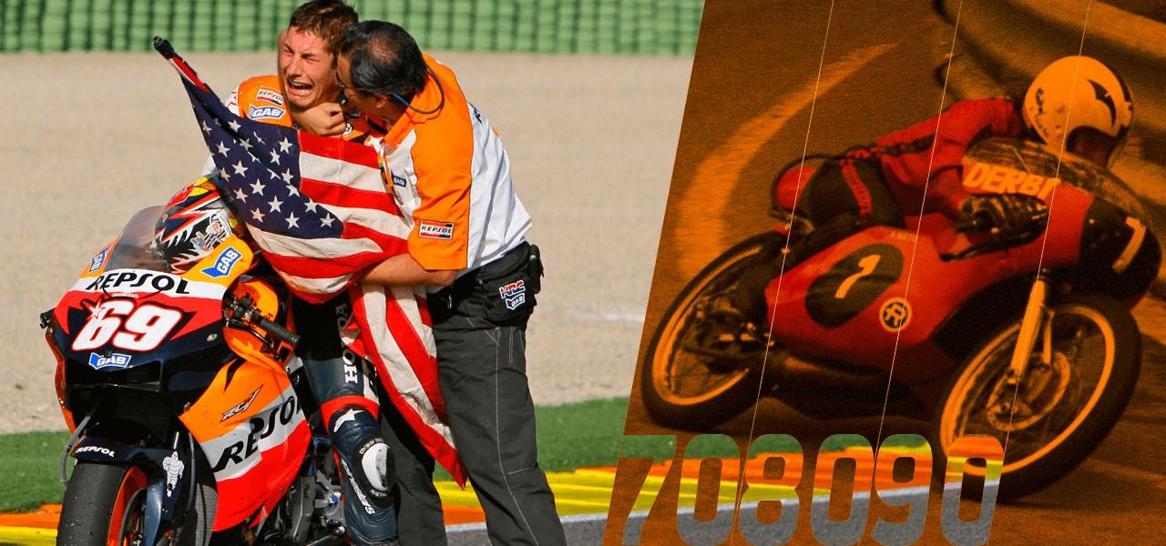 ¿En qué década habrías disfrutado más de las carreras de motos?