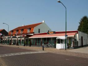 Dagtocht Boottocht op de Maas (verkort)