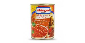 Americana Fava Beans with oil and tomato paste (400g)