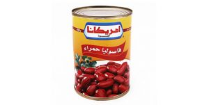Americana Red Beans (400g)