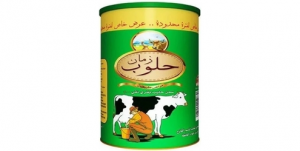 Haloub Zaman Natural Mixed Ghee (1.4k)