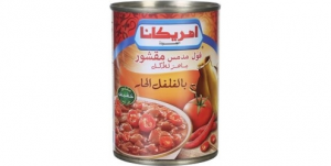 Americana Peleed Fava Beans With Chili (400g)