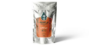 El Haga Turkish Coffee Light Roast (250g)