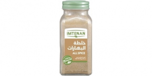 Imtenan Mix Spices (80g)