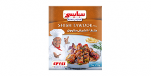 Spysi Shish Tawook Mix (90g)