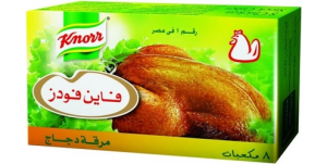 Knorr Chicken Bouillon (8 Cubes)