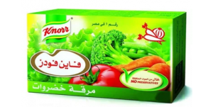Knorr Vegetable Bouillon (8 Cubes)