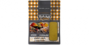 Rehana Cumin Powder (20g)