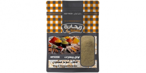 Rehana Black Pepper Powder (20g)