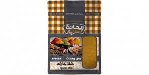 Rehana Mix Spices Powder (20g)
