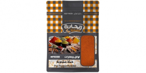 Rehana Chili Pepper Powder (20g)