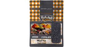 Rehana Black Seeds (20g)