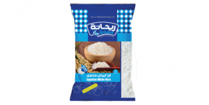 Rehana Egyptian White Rice (1Kg)