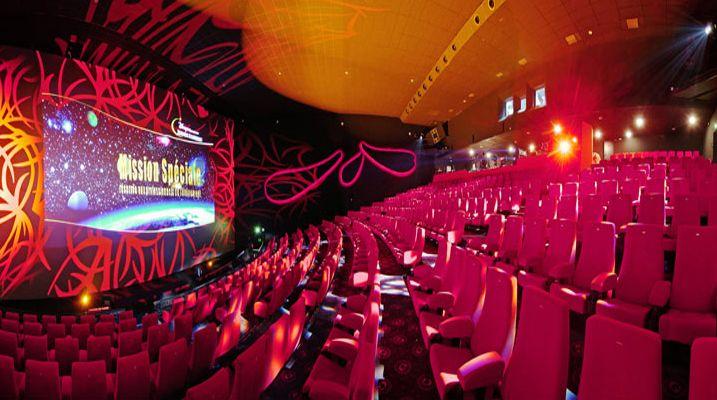 Gaumont Cinema Complex