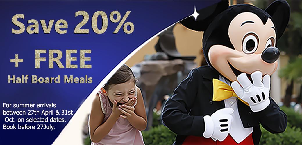 Save 25% summer offer