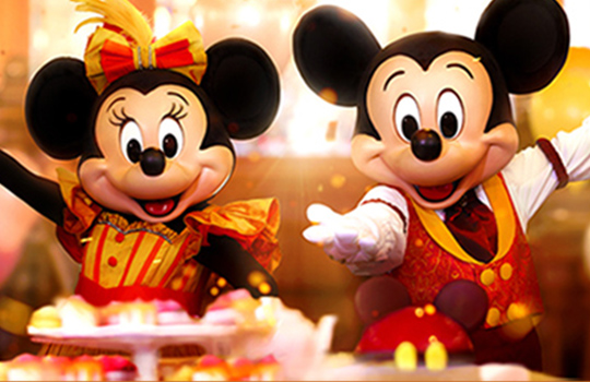 Disneyland Paris Offers - signature celebration