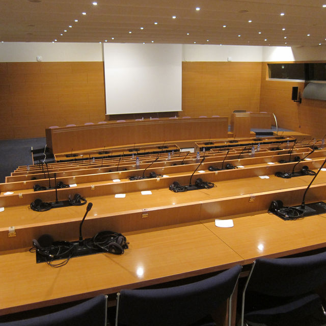 International Auditorium (The)