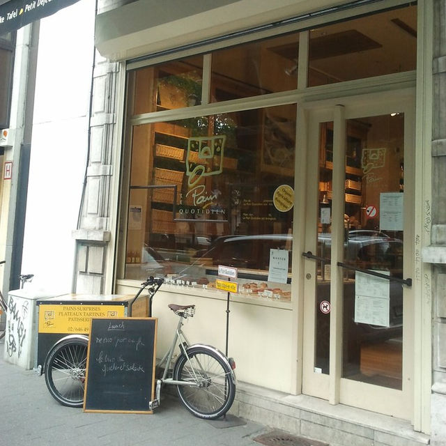 Le Pain Quotidien (Louise)