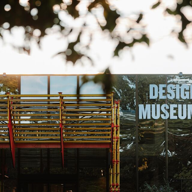 Design Museum Brussels :: © Design Museum Brussels - exterior- Liophotography