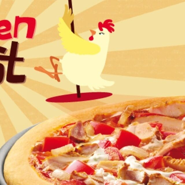 Pizza Hut Evere