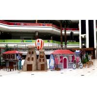 Cevahir Alışveriş ve Eğlence Merkezi
