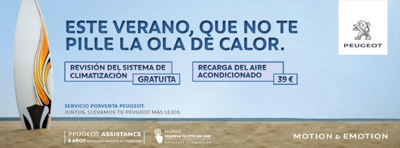 OCALU PEUGEOT SEVILLA: OFERTAS CLIMATIZACIÓN