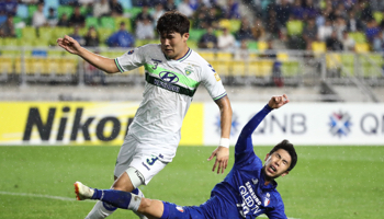 Jeonbuk Motors – Suwon Bluewings : le champion lance les hostilités