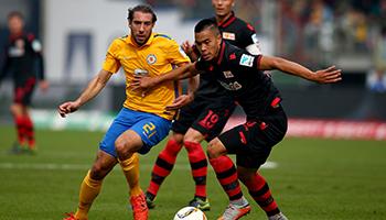 Diese Zweitliga-Stars sehen wir nächstes Jahr in der Bundesliga, TEIL 1