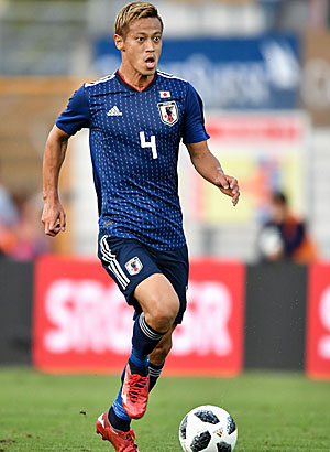 Japan, WM Quoten, Keisuke Honda