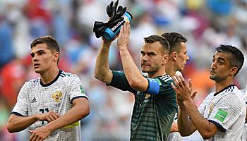 Spanien – Russland: Der Gastgeber steht vor dem Aus