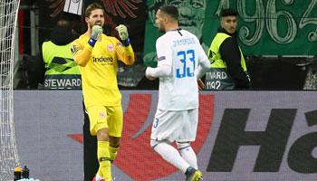 Inter Mailand – Eintracht Frankfurt: Gefühlter Heim-Vorteil im San Siro