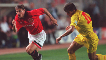 news.bwin exclusive: Andrei Kanchelskis holds forth on Everton, Man Utd, Rangers and Russia at Euro 2016