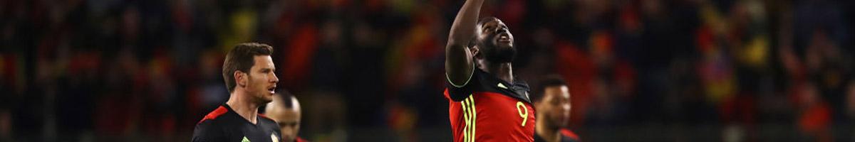 Euro 2020 winner predictions: Belgium can overcome postponement