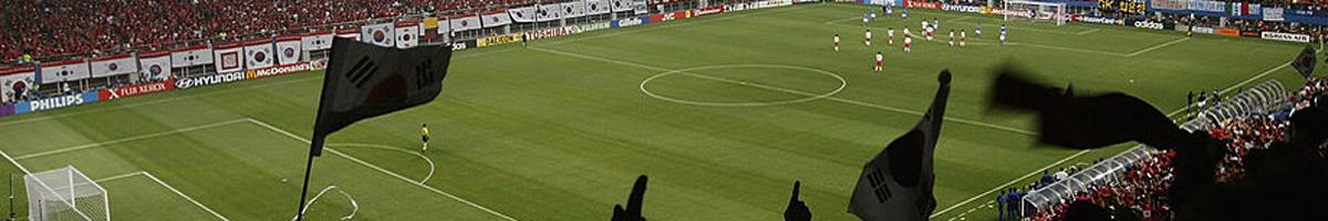 Uruguay U20 vs Venezuela U20: La Celeste have class edge