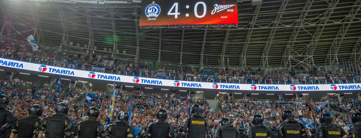 Dinamo Minsk Vs Torpedo Zhodino Prediction Betting Tips