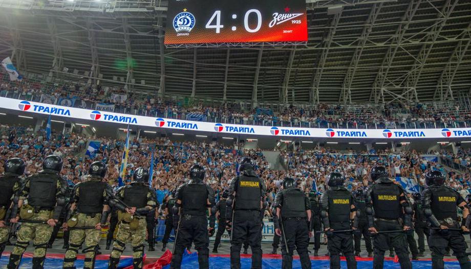 Dinamo Minsk vs Torpedo Zhodino: Visitors are value bet