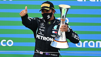 Portuguese Grand Prix: Hamilton primed to set new record