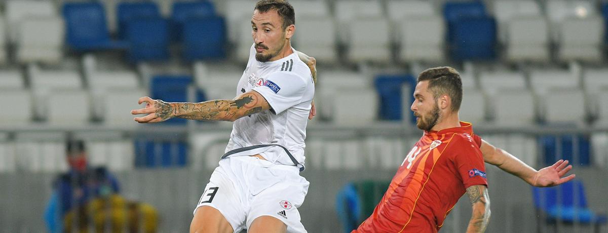 Georgia vs North Macedonia prediction, Euro 2020 play-offs, football