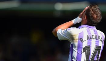 Eibar – Real Valladolid: los Pucelanos no quieren caer en su quinta derrota en raya, pero la tendrán difícil