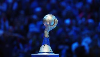 Mundial de Balonmano 2019: Absolutamente todo lo que necesitas saber