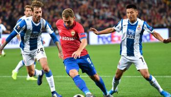 Espanyol – CSKA Moscú: casi un compromiso