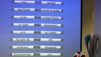 Το πρόγραμμα της Super League 2018-19