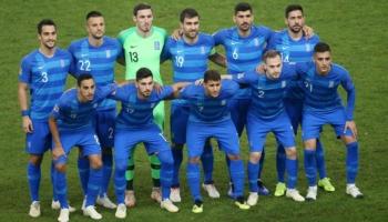 Euro 2020: Ομιλος… πρόκληση για την Ελλάδα!