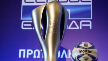 Super League 1 2019-20: Τα φώτα στο Ελληνικό Πρωτάθλημα!
