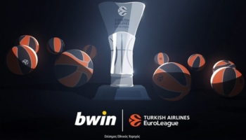 bwin: Έδωσε υπερδυνάμεις στους αστέρες της EuroLeague!