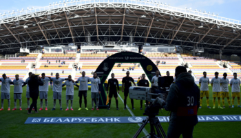 Λευκορωσία: Ακάθεκτη στην κορυφή η Σλουτσκ!