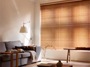 houten jaloezie n. Black Bedroom Furniture Sets. Home Design Ideas