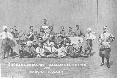 <b>ZOEKPLAATJE:</b>Breure Onbekend 19__ Balalaika Orkest 816.jpg